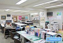 Văn phòng Asuka Gakuin